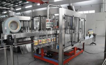 RCGF果汁灌装机饮料设备