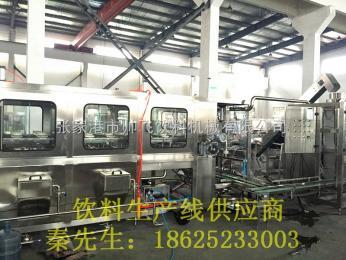 QGF張家港桶裝水生產線廠家直銷