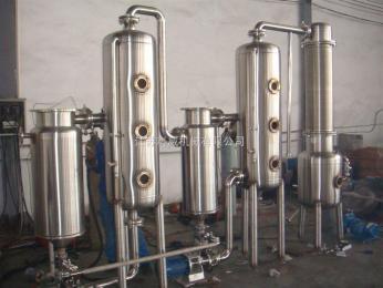 SJN2型双效外循环蒸发器