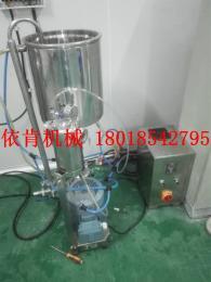 CMSD2000导电银浆超高速分散机,导电银浆超高剪切?#24515;?#20998;散设备