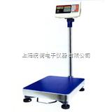 XK3150(C)-100kg上海英展XK3150(C)-100kg计数电子秤、XK3150(C)100公斤计数电子台秤