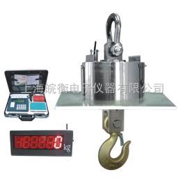 ocs耐高温5吨电子吊秤、5吨耐高温电子吊钩秤、?#19981;?吨耐高温吊磅秤