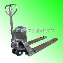 ocs1吨带打印叉车秤、1吨电子叉车秤、1吨带打印电子叉车秤
