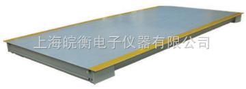 SCS3*8米80吨电子地磅、8米80吨大型汽车衡、8米80吨电子汽车衡