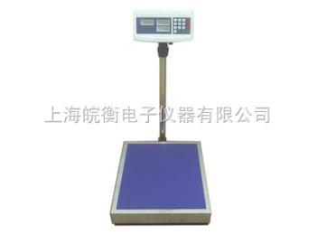 友声JCS-75A电子台秤,75公斤计数电子秤