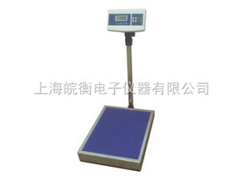 友声TCS-600Z电子台秤,600公斤电子秤
