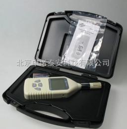 -10℃~50℃手持式数字温湿度计 温度湿度测量仪