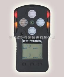 BX626可燃气体检测仪 BX626