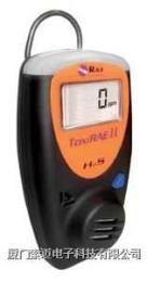 ToxiRAE II/CT500 H2S二氧化硫气体检测仪 美国RAE