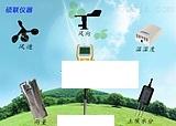 手持农业气象检测仪