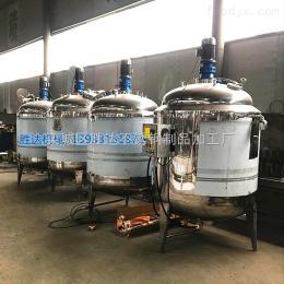 SD-200厂家多功能不锈钢日化搅拌罐洗衣液搅拌桶