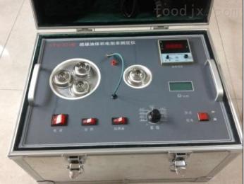 SYQ-421絕緣油體積電阻率測定儀(品牌:菲柯特)