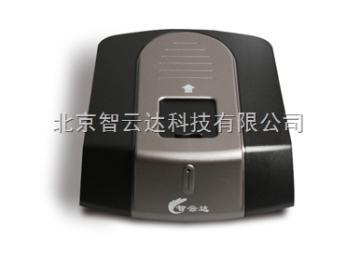 PCS多功能水质检测仪 多参数水质检测仪