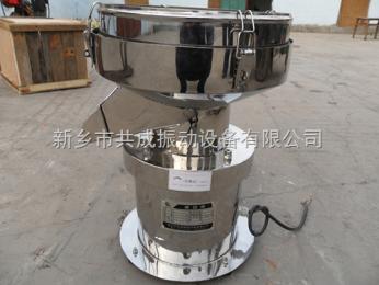 450浙江武汉全不锈钢陶瓷釉料浆液过滤振动筛450过滤筛