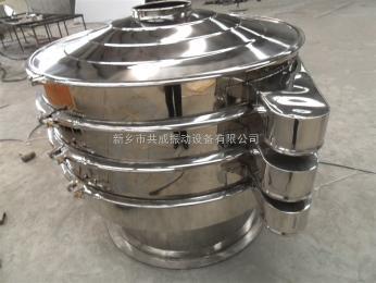XZS-10001米单层不锈钢振动筛/振动筛分机