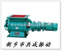 300*300新鄉YJD-16型閉風器廠家價格-13262151931