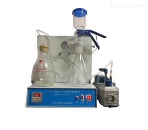 平遙柴油總污染物測定儀