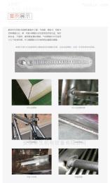 HS-ADS09安徽华生双脉冲铝焊机HS-ADS09