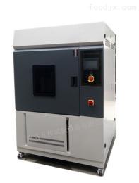 SN--662019新氙灯老化试验箱厂家