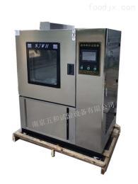 SPC-6402019新喷砂试验箱厂家直销