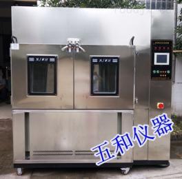 ZJX-0102019新周期浸润腐蚀试验箱厂家直销