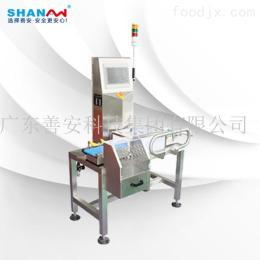 包装粉剂全自动称重机定量称重设备