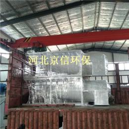16000风量喷粉房旋风分离器除尘器环保设备