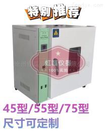 电热恒温箱