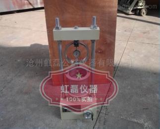 CBR-I型?#24615;?#27604;试验仪