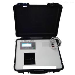 便携式红外测油分析仪