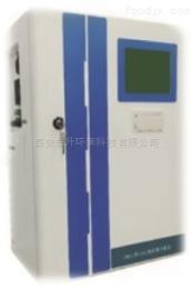 NH3N环保认证在线式氨氮分析仪厂家