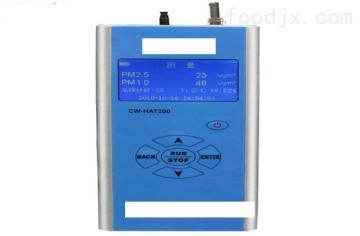 PM2.5水质测定仪