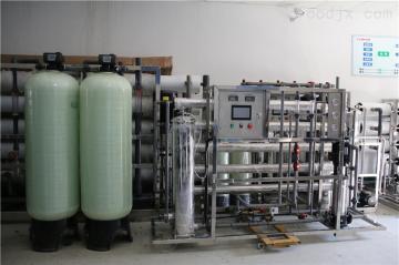 RO-2.5T/H杭州饮用冰食用纯水设备|冰块反渗透设备