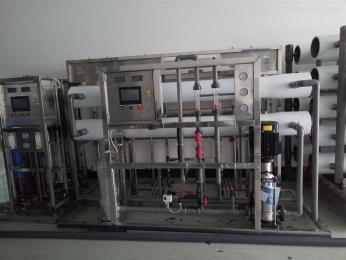 RO-4T/H江西豆制品纯水设备|豆浆生产反渗透设备