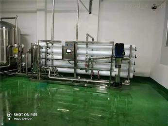 RO-20T/H淮安白酒勾兑用水纯水反渗透设备