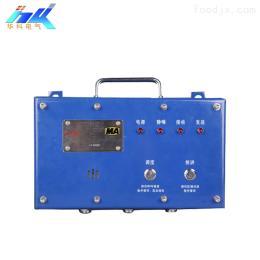 KT158井下無線通訊系統/礦用通信系統