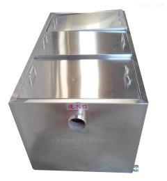 300*500*300mm餐饮厨房不锈钢油水分离器