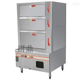 1000*1100*1850mm不锈钢商用燃气三门海鲜蒸柜