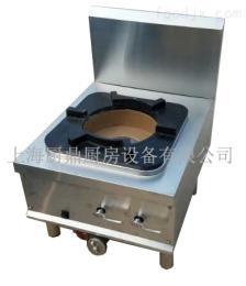650*650*600mm单头燃气炖汤炉