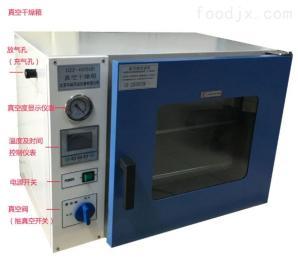 DZF-6020D三十段液晶編程ZHEN空干燥箱廠家