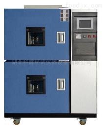 WDCJ-010重庆三箱式高低温冲击试验箱厂家