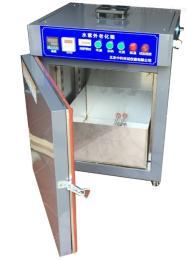 湖北科辉300W紫外线老化试验箱