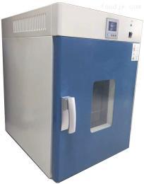 科輝KLG-9245A精密型高溫烘箱武漢廠家