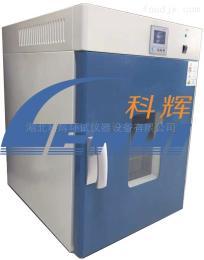 KLG-9035A精密型恒溫干燥箱湖北廠家供應