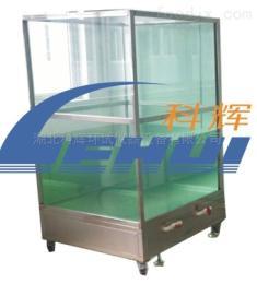 IPX7A-600鋼化玻璃IPX7浸水試驗箱