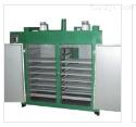 金属清洗后干燥箱 温度300℃