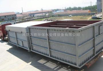 50方水生豬屠宰污水處理專業設備