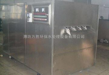 办公楼生活污水处理设备招商