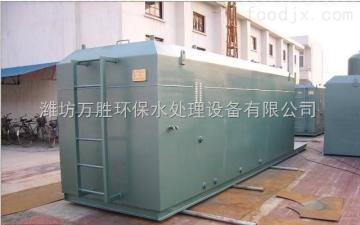屠宰场污水处理设备一天污水量