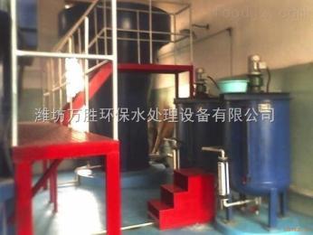 WSZ屠宰污水处理设备使用说明